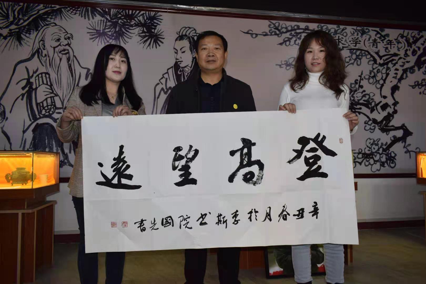 邓国先书法-3