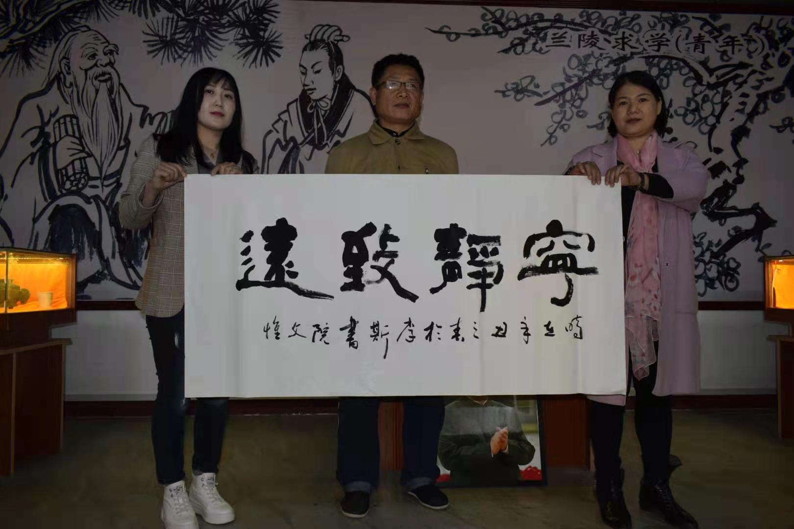 刘文怀大师书法-1